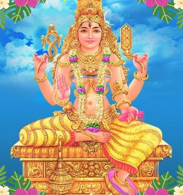 Bagalamukhi Puja