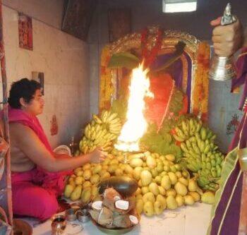 Hanuman Ashtottarashatanamavali