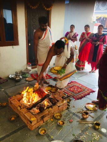 Namkaran Name giving Ceremony