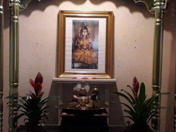 Shiva Ashtottarashatanamavali